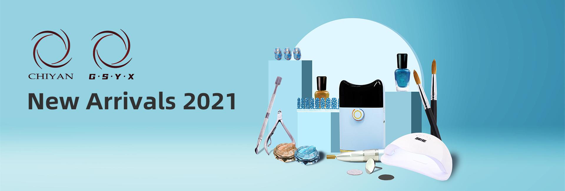 2021 New Arrivals