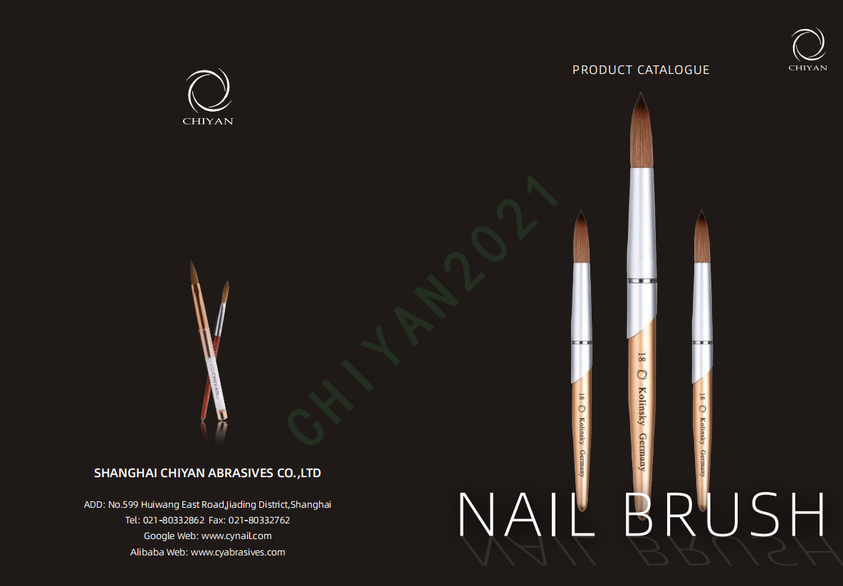 New Nail Brush